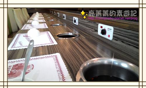 養素庭素食火鍋迴轉火車-P04