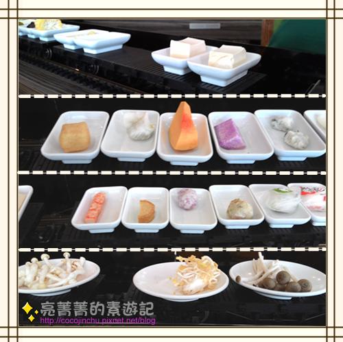 養素庭素食火鍋迴轉火車-P20