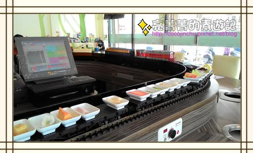 養素庭素食火鍋迴轉火車-P01