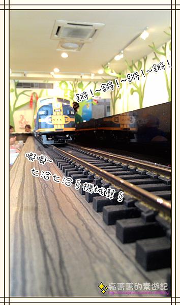 養素庭素食火鍋迴轉火車-P11