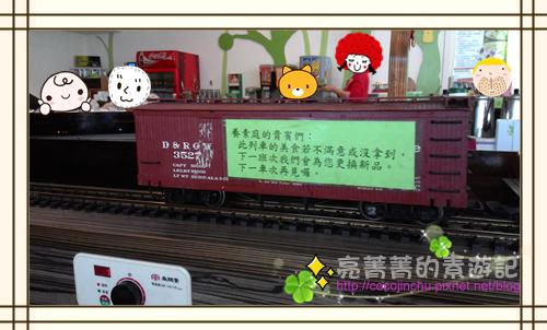 養素庭素食火鍋迴轉火車-P23