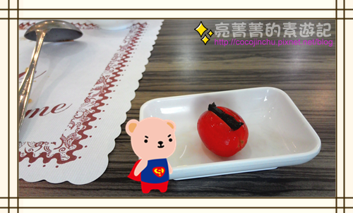 養素庭素食火鍋迴轉火車-P33