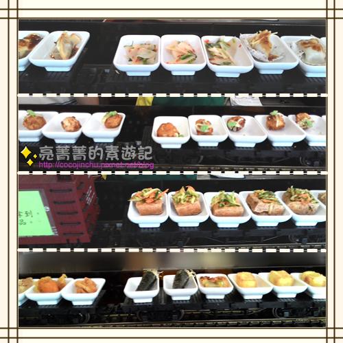 養素庭素食火鍋迴轉火車-P25