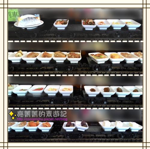 養素庭素食火鍋迴轉火車-P26