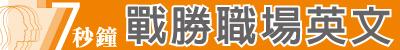 遠-400X50-2.jpg