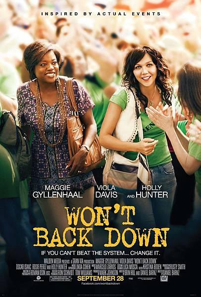 wontbackdown.jpg