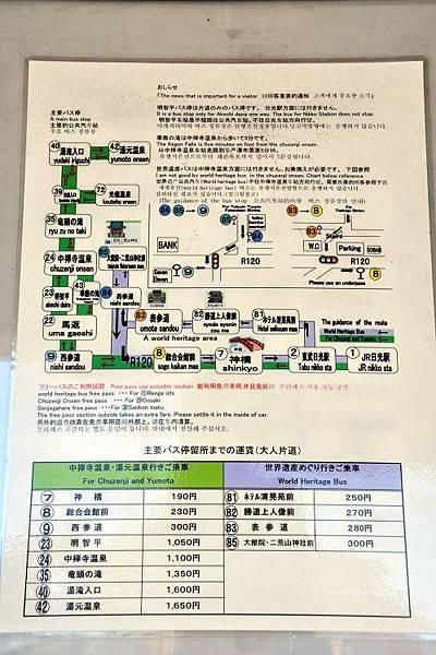 DSC_7002-1.jpg