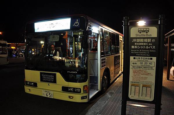 DSC_8138-1.jpg