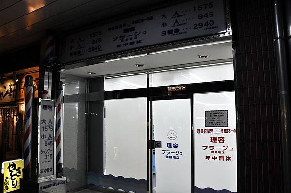 DSC_8151-1.jpg