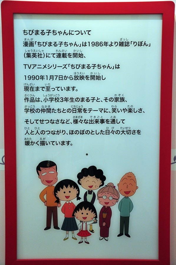 DSC_0050-1.jpg