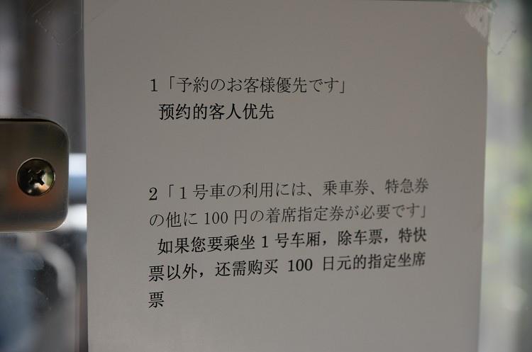 DSC_2744-s.jpg