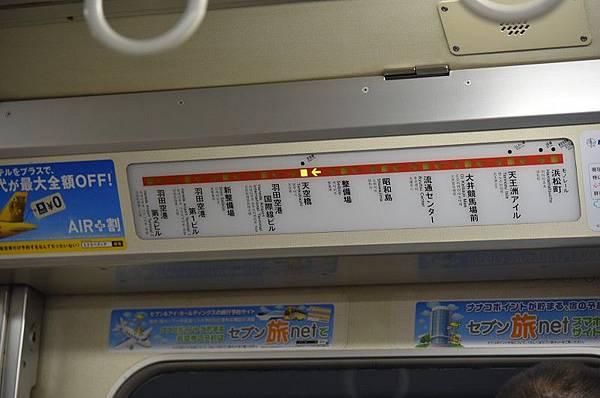 DSC_3295-s.jpg