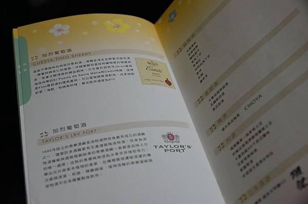 DSC_3423-s.jpg