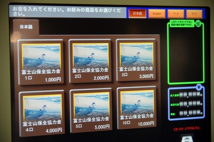 DSC_2820-s.jpg