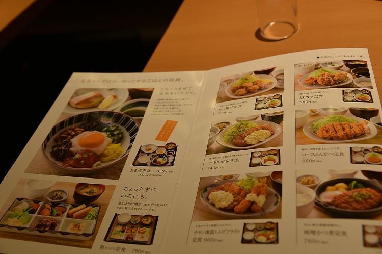 DSC_3281-s.jpg