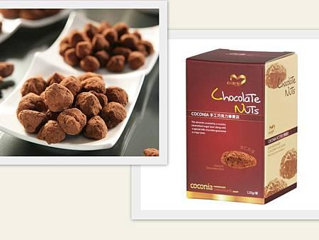 巧克力豆-FB