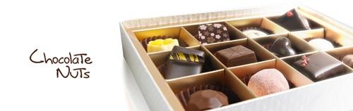 coconia手工巧克力專賣店