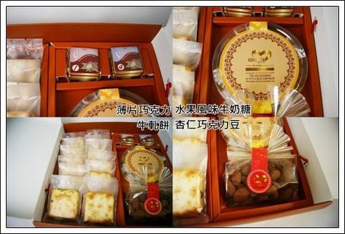 中秋禮盒4