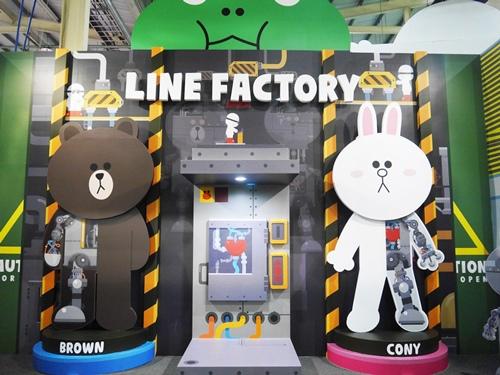 台中LINE FRIENDS互動樂園展