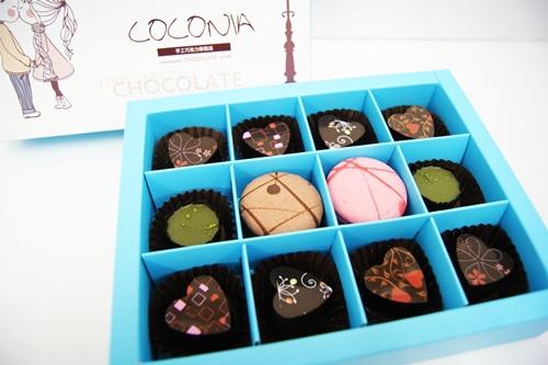 情人節巧克力2