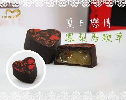 2016情人節禮物推薦4