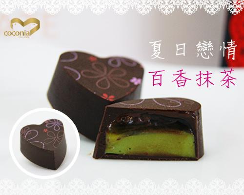 2016情人節禮物推薦3