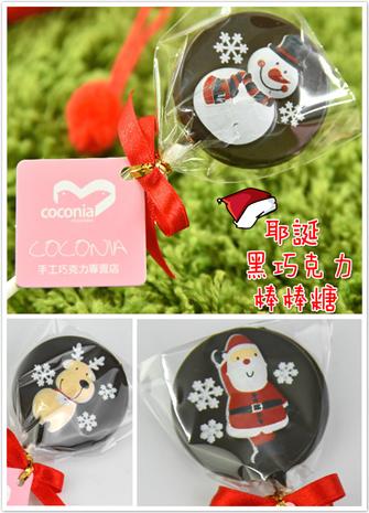 聖誕節禮物推薦6