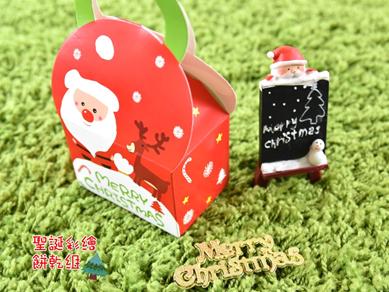 聖誕節禮物推薦9