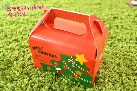 聖誕節禮物推薦11