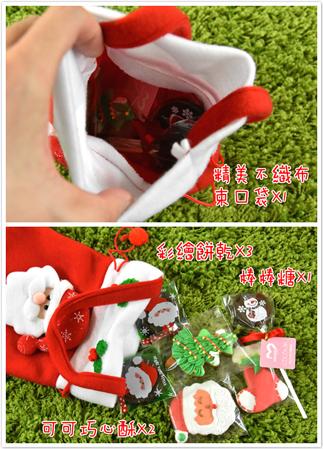 聖誕節禮物推薦14