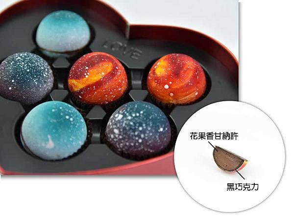 coconia七夕巧克力4.jpg
