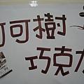 國企學生製作的海報