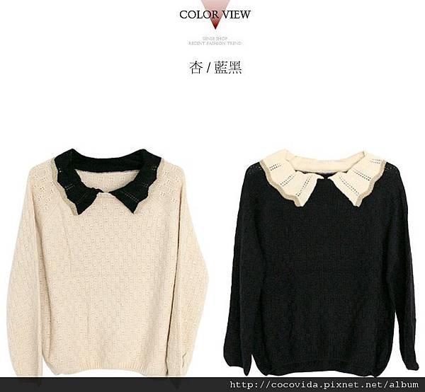 金蔥蕾絲寶貝領兔毛針織衫上衣2色$380