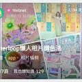 Screenshot_20170325-175837.jpg