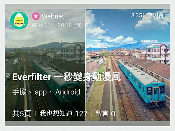 Screenshot_20170326-202106.jpg