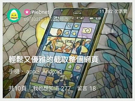 20170327_221940.jpg