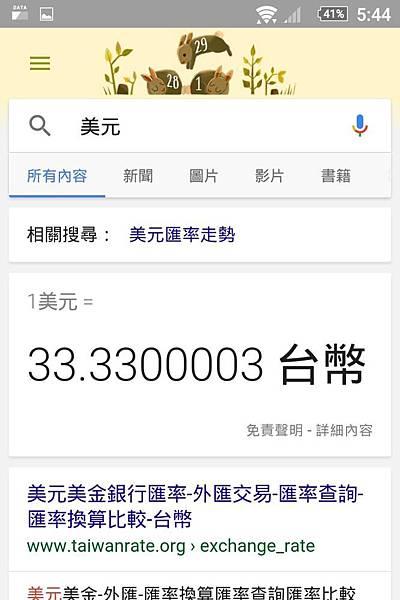 google9.JPG