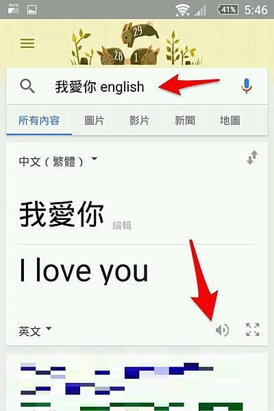googlea.JPG