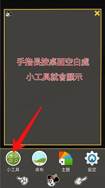 IMG_20170423_173905.jpg