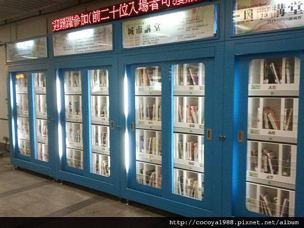 高雄-捷運圖書館