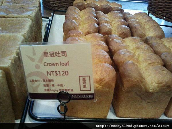 2011高雄-吳寶春麵包店