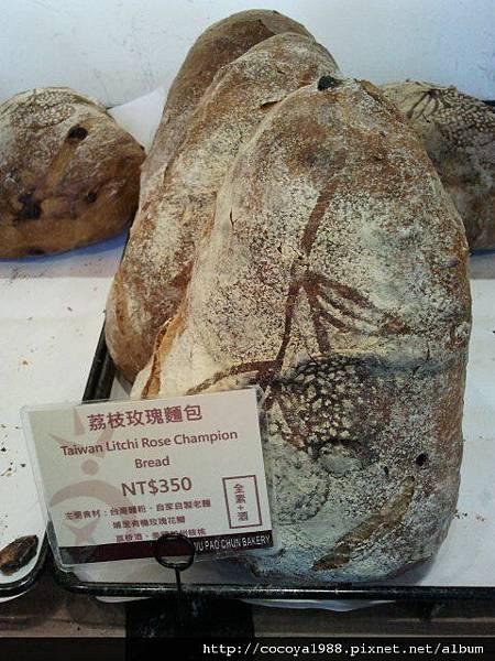 高雄-吳寶春麵包店