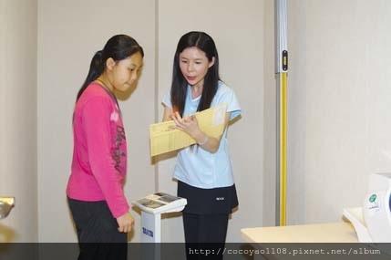 9.身體檢測