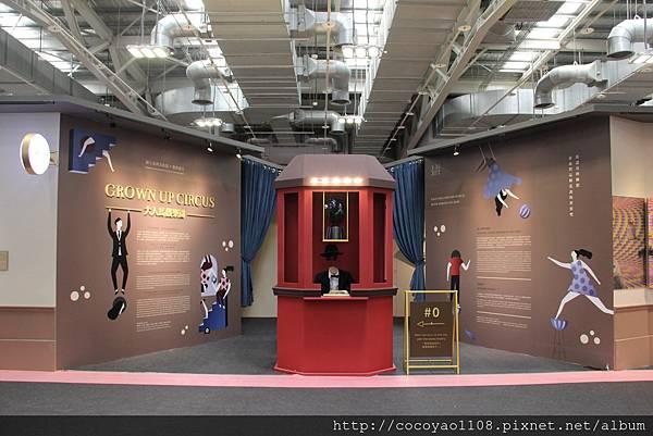 國美館 x 藝術銀行〈大人馬戲樂園〉文博會登場