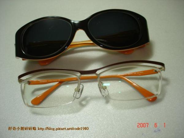 二付眼鏡.JPG
