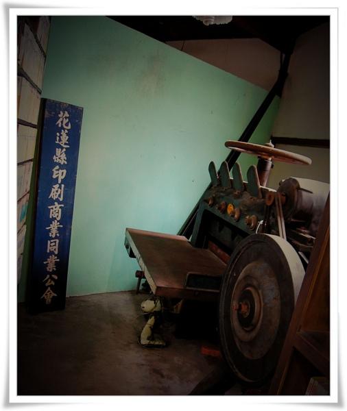 印刷機器.jpg