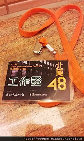 C360_2013-09-28-12-54-10-106.jpg