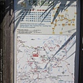 七星山登山口2地圖.JPG