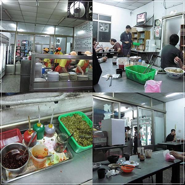 呷霸牛肉麵 (4)