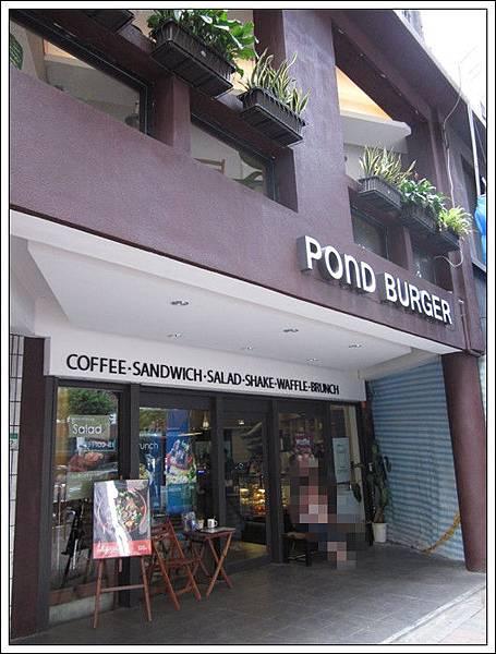 PonD BURGER (1)